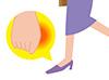 『外反母趾・魚の目・タコ』足のトラブル