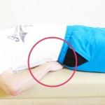 腰の反りのチェック方法